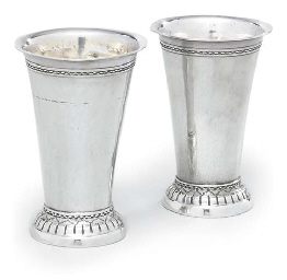A PAIR OF GERMAN SILVER VASES