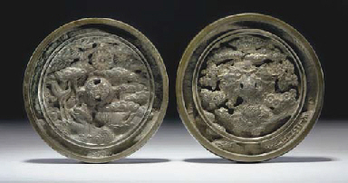 Two Japanese bronze mirrors, E