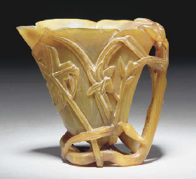 A Chinese carved buffalo horn