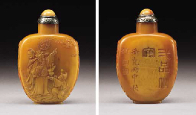 A VERY RARE AND SUPERBLY CARVED HORNBILL SNUFF BOTTLE