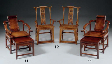 A PAIR OF CHINESE HARDWOOD REC