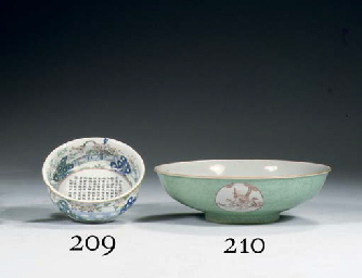 A famille rose small bowl