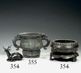 A bronze archaistic food vesse