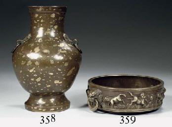 A gilt-splashed bronze vase, h