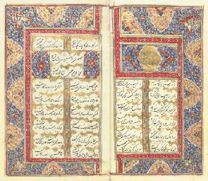 MINIATURE COPY OF THE DIWAN OF HAFEZ, QAJAR IRAN, MID-19TH C...