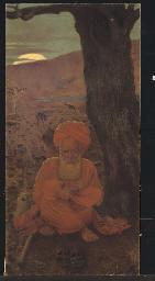 The Legend of Guru Gugga, the