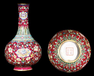 A VERY RARE SMALL IMPERIAL PAINTED ENAMEL MINIATURE VASE