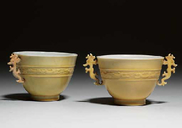 A PAIR OF RARE YELLOW-GLAZED WINE CUPS