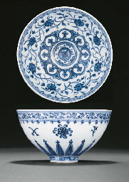 A VERY RARE EARLY MING BLUE AND WHITE BOWL