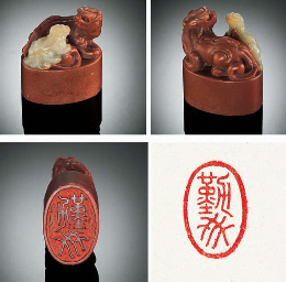 A HIGHLY IMPORTANT IMPERIAL SOAPSTONE 'QINMIN' SEAL