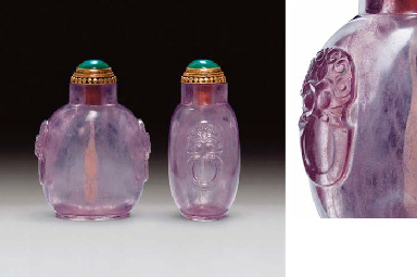 **A CARVED AMETHYST SNUFF BOTTLE