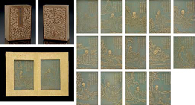A VERY RARE IMPERIAL CELADON JADE BOOK OF THE SIXTEEN LUOHAN...