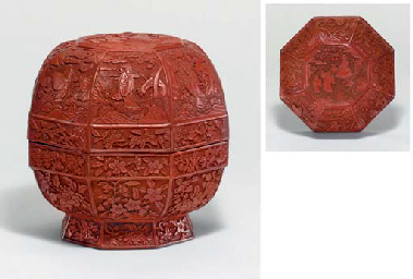 AN UNUSUAL CARVED RED LACQUER OCTAGONAL BOX AND COVER