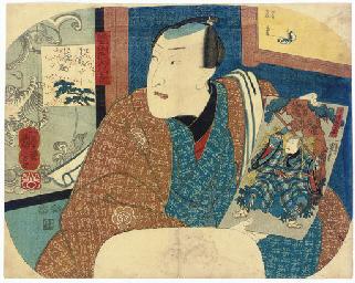 Utagawa Kuniyoshi (1797-1861) Utagawa Hiroshige (1797-1858...