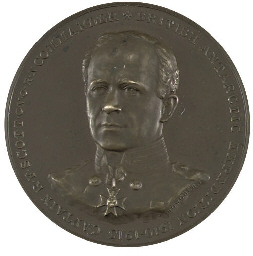 The Scott Memorial Medal, bronze