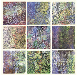 Qur'anic Polyptych of Nine Pan