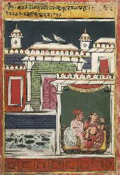 COUPLE IN A PAVILION, MEWAR, R
