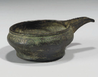 A MAMLUK POURING VESSEL, EGYPT