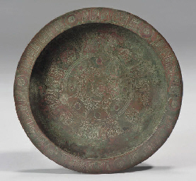 A KHORASAN COPPER INLAID CIRCU