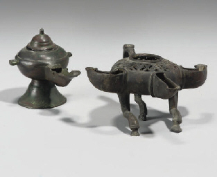 TWO KHORASAN BRONZE OIL LAMPS,