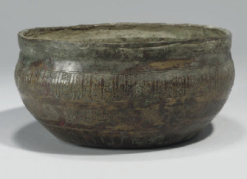 A KHORASAN ENGRAVED BRASS BOWL