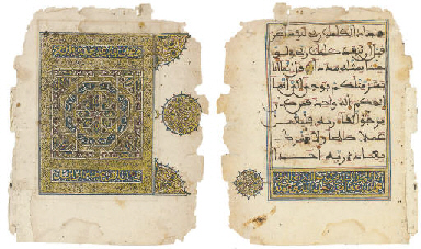 AN ILLUMINATED QUR'AN FOLIO, MAGHREB, 16-17TH CENTURY
