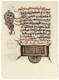 QUR'AN, NIGERIA OR SUDAN, 19TH