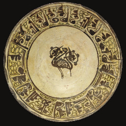 A NISHAPUR EARTHENWARE BOWL, I