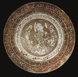 A KASHAN CONICAL LUSTRE BOWL,