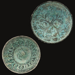 TWO KASHAN TURQUOISE GLAZED CO
