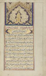 AHMAD IBN HAMID MUNSHI: TARIKH