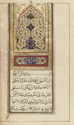 BOOK OF SHI'I PRAYERS, QAJAR I