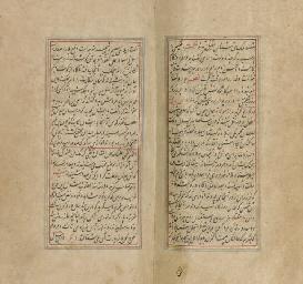 QADI AHMAD IBN MUHAMMAD GHAFFA
