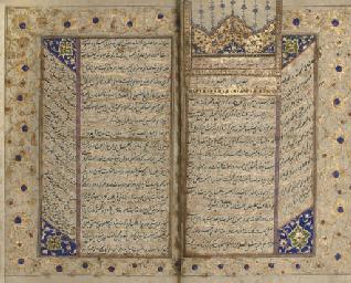 SHAYKH MUSLIH AL-DIN SA'DI: KU