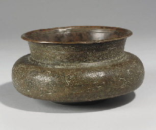 A ZAND COPPER BOWL, IRAN, 18TH