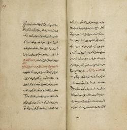 JAMAL AL-DIN MUHAMMAD IBN MAHM