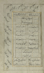 MANUSCRIPT OF POETRY, QAJAR IR