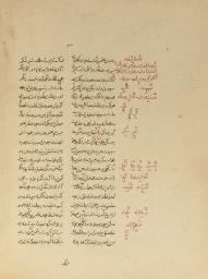 DIWAN OF HAKIM FARUKHI SISTANI