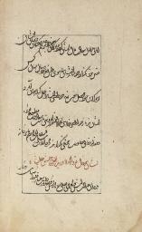 'ABD ALLAH SHIHAB AL-DIN MARVA