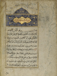 SELECTED WRITINGS OF MUHAMMAD