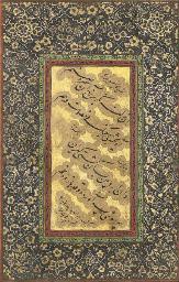 CALLIGRAPHY, QAJAR IRAN, AH 12