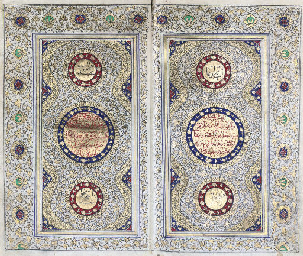 SMALL QUR'AN, QAJAR IRAN, LATE