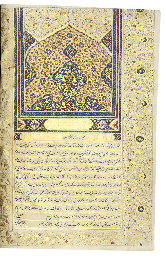 MUHAMMAD IBN KHAVAND SHAH IBN MAHMUD: RAWZAT AL-SAFA, VOL II...