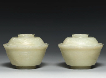 A PAIR OF CELADON JADE BOWLS A