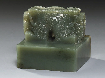 A SPINACH JADE SEAL