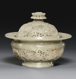 A CELADON JADE CENSER AND COVE