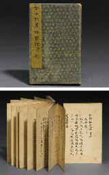 JIN SHISONG (?-1800)