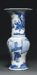 A BLUE AND WHITE YENYEN VASE,
