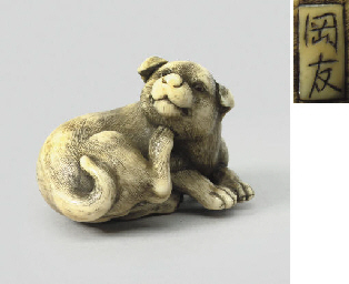 An ivory model of a dog, signe