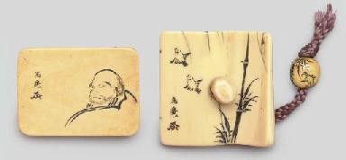 Two netsuke, each signed Sakih